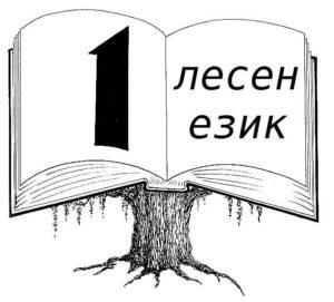 bokpil1_bg